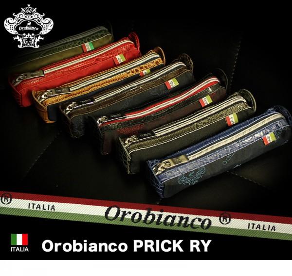prick-ry-1