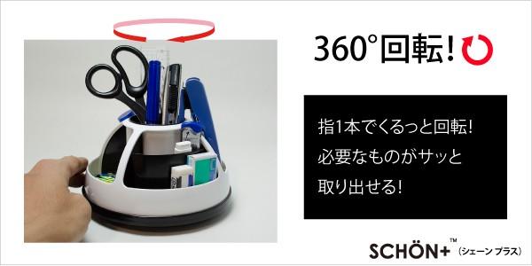 sc899-2-1
