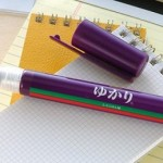 ゆかりペン(文房具じゃないけど)ペンケースに忍ばせたい(笑)!