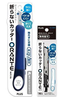 orante1