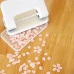 桜の花びらがたくさんできるパンチ『SAKURAPUNCH』