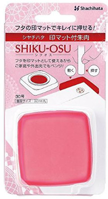 shikuosu4