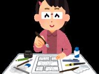 私のイラストを描く工程を詳しく紹介します!