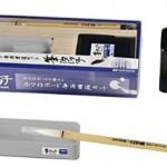 ホワイトボードに書ける筆!馬印の書道セット『筆タッチ』